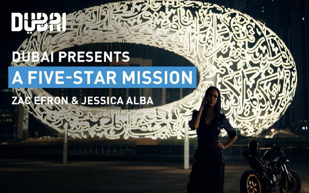 """Blueroom promociona en España la campaña """"Dubai Presents"""" de Turismo de Dubái con Jessica Alba y Zac Efron"""